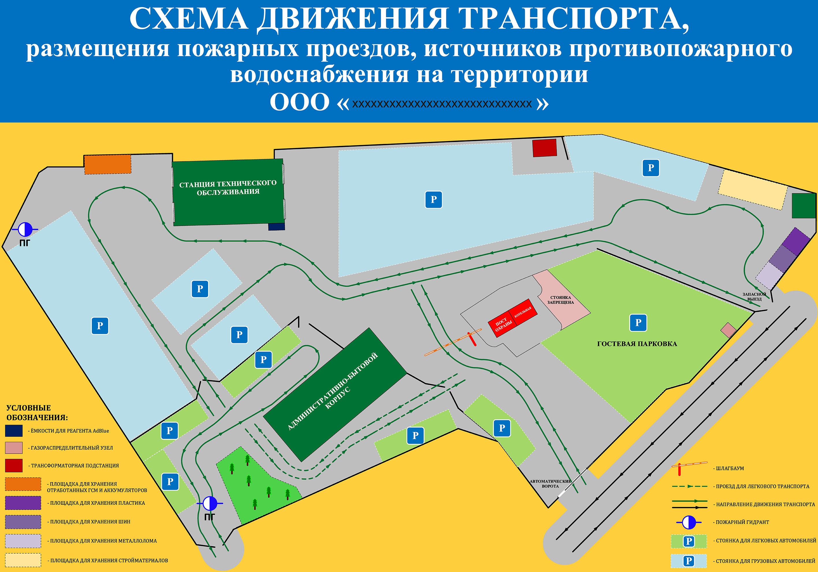 shemа-dvizheniya-transporta